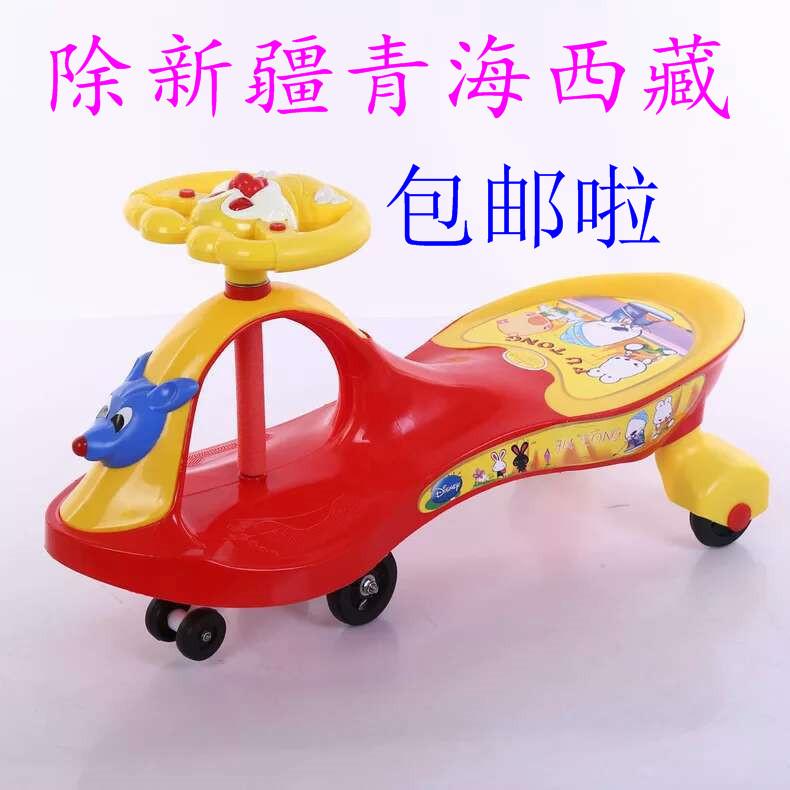 儿童静音轮扭扭车童车批发新款摇摆车1-3岁学步车奶粉音乐包邮