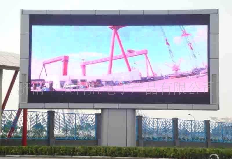 濟南高金亮光電科技有限公司 產品供應 > 供應:石家莊led顯示屏 保定圖片