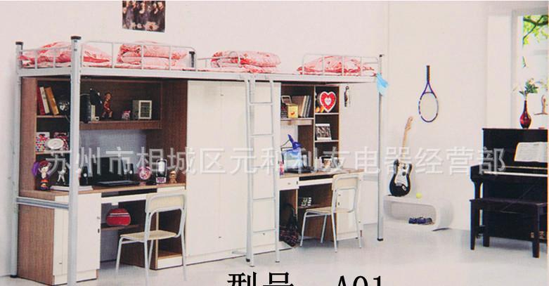 烟台家具钢木家具学校家具公寓床学生床铁苏州家具城黄务图片