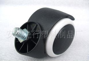 厂家直供 转椅万向轮 插轮 白卡螺轮 AP2011112