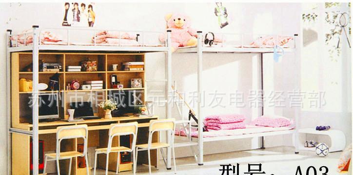 苏州家具钢木家具学校家具公寓床学生床铁家具玉石前景的图片