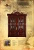 供应烤漆门-1原木复合门