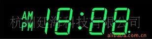 汽车时钟屏vfd显示屏kh04001 真空荧光car clock ampm12小时