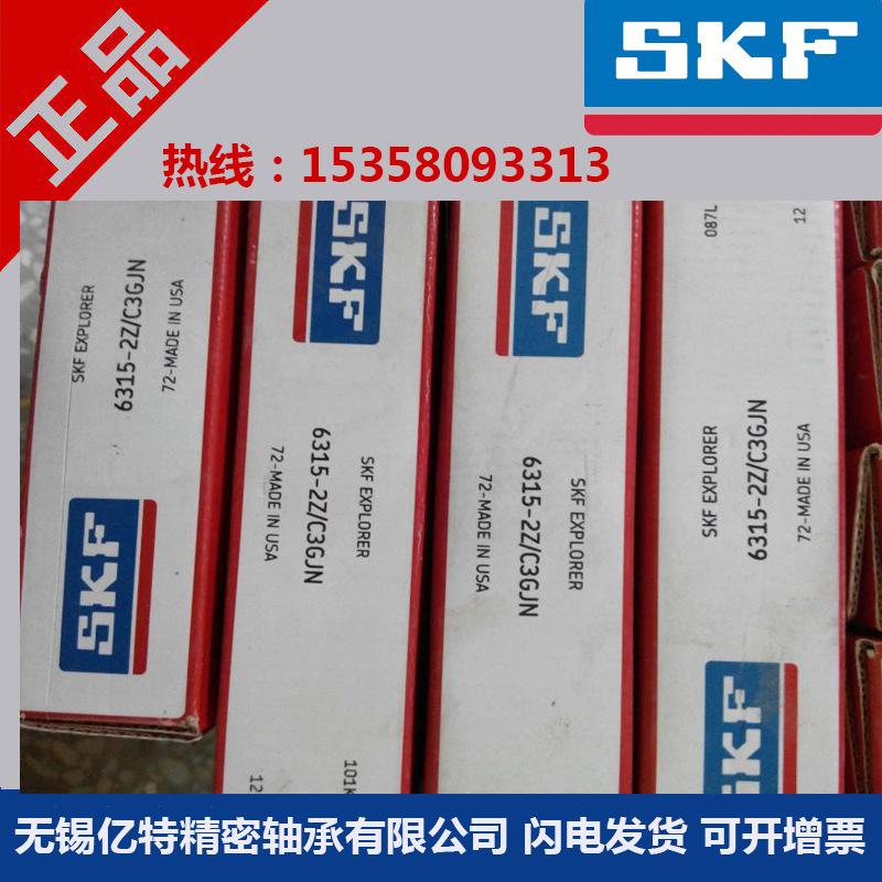爆款热销现货低价金牌品质skf进口轴承22219ec3单列圆柱滚子轴承