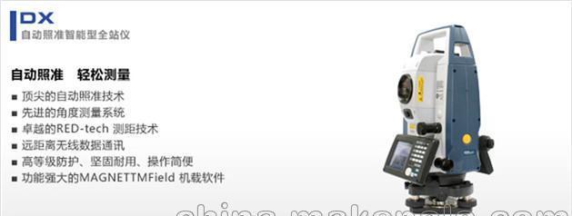 柳州市 桂林市 梧州市 北海市索佳全站仪 电子水准仪 全站仪