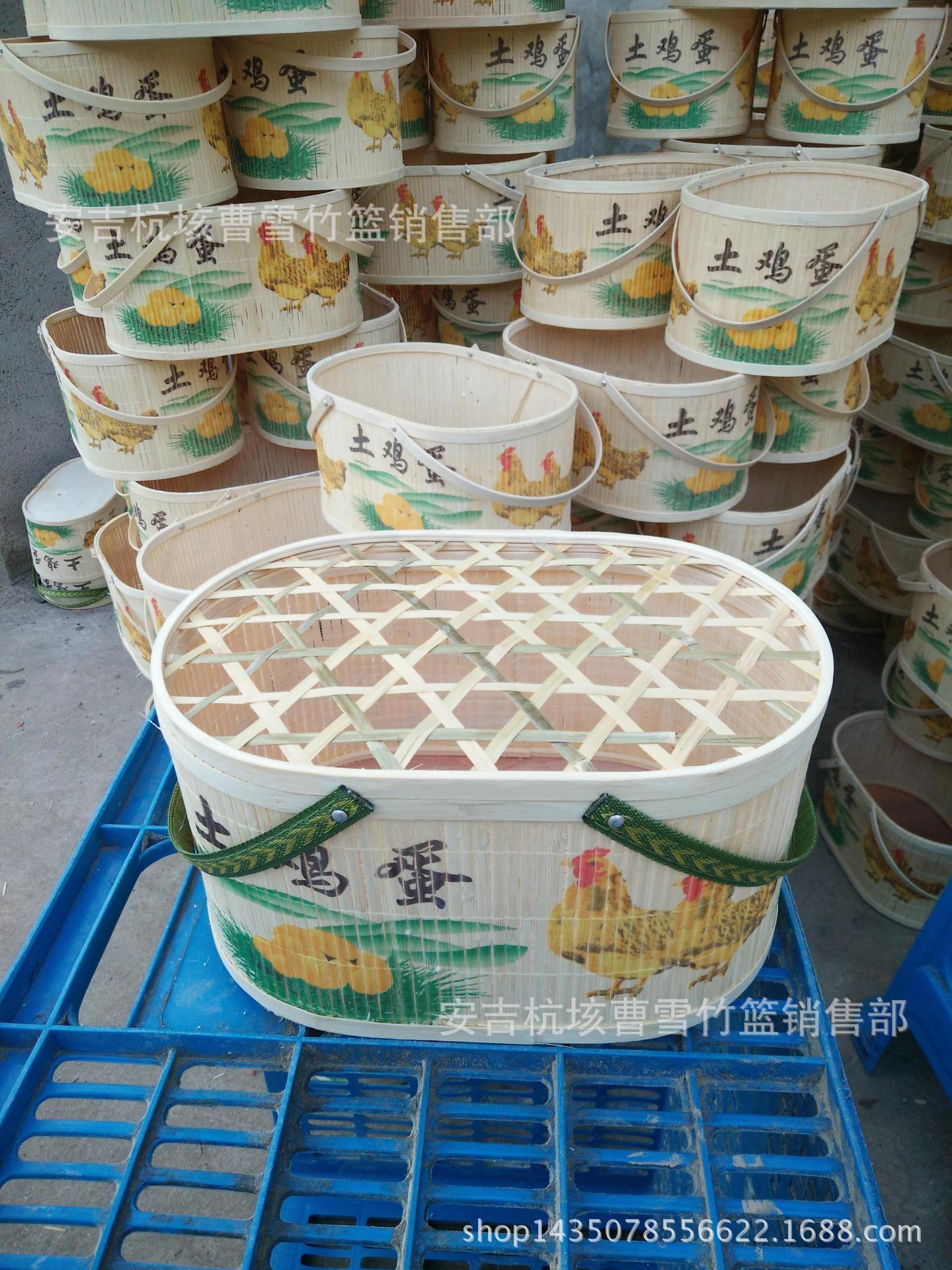 竹篮子素描