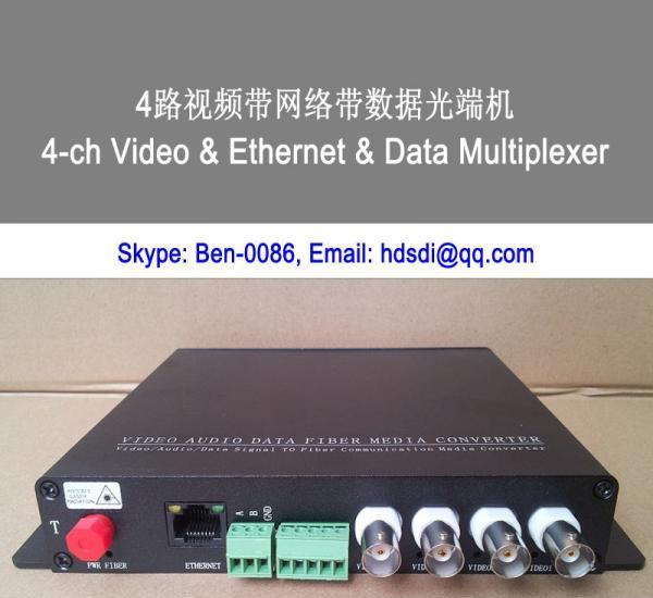 4路视频1路网络光端机
