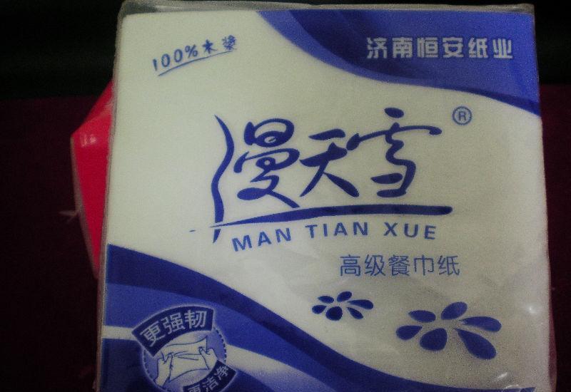 济南恒安纸业有限公司是一家集生产,经营于一体的有限公司,公司主要以