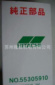 促销520元 苏州批发日立OSP-37油滤55305910 量多优惠