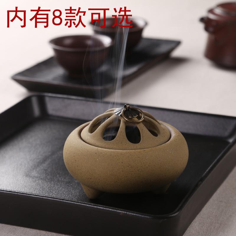陶瓷香炉批发 厂家特价直销 8款可选复古盘香圈香炉 居香茶道焚香