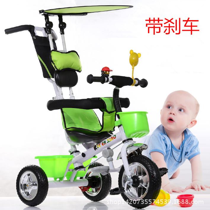 2015新款四合一儿童三轮车 婴儿手推车 童车   厂家直销2