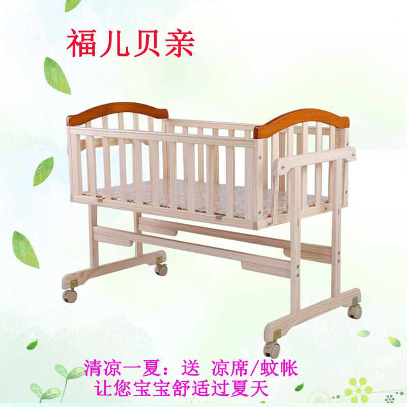 实木婴儿床 福儿贝亲F15婴儿床  带蚊帐 婴儿摇篮 平衡式摇摆1
