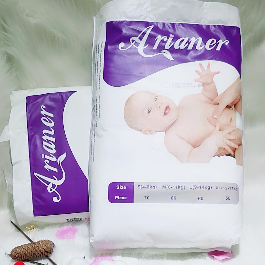 Arianer艾瑞安娜纸尿裤男女婴儿超薄透气宝宝尿不湿批发
