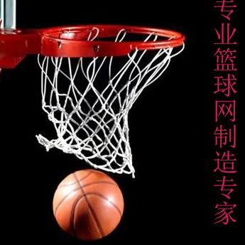 奥冉篮球网 AR-L006 篮球网 赛场专用篮球网  篮筐网