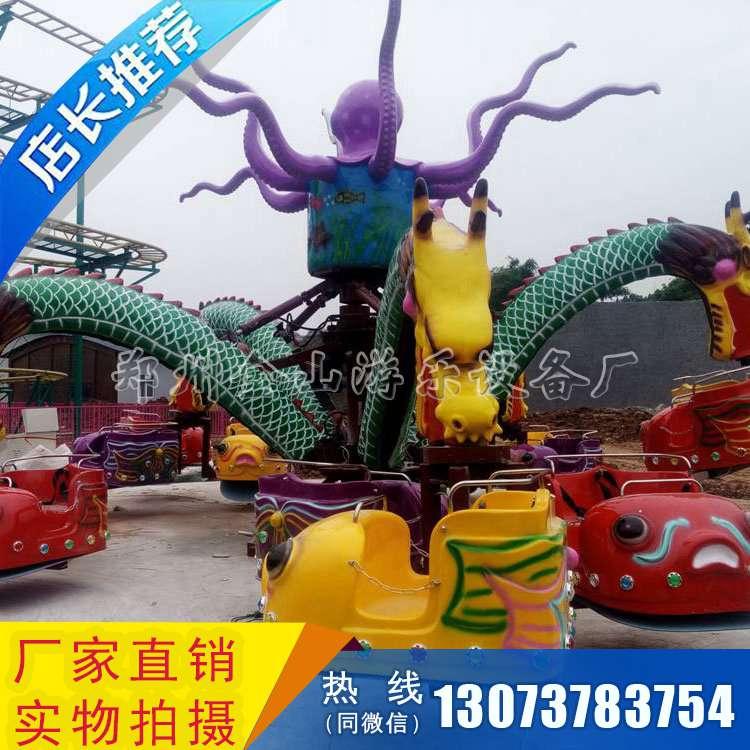 游乐场大章鱼设备  厂家直销旋转大章鱼