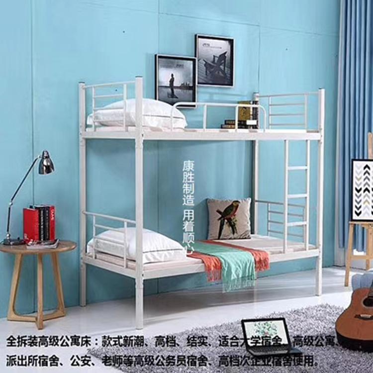 量大批发供应东莞双层铁架床-学生铁架床双层床-深圳双层铁架床价格