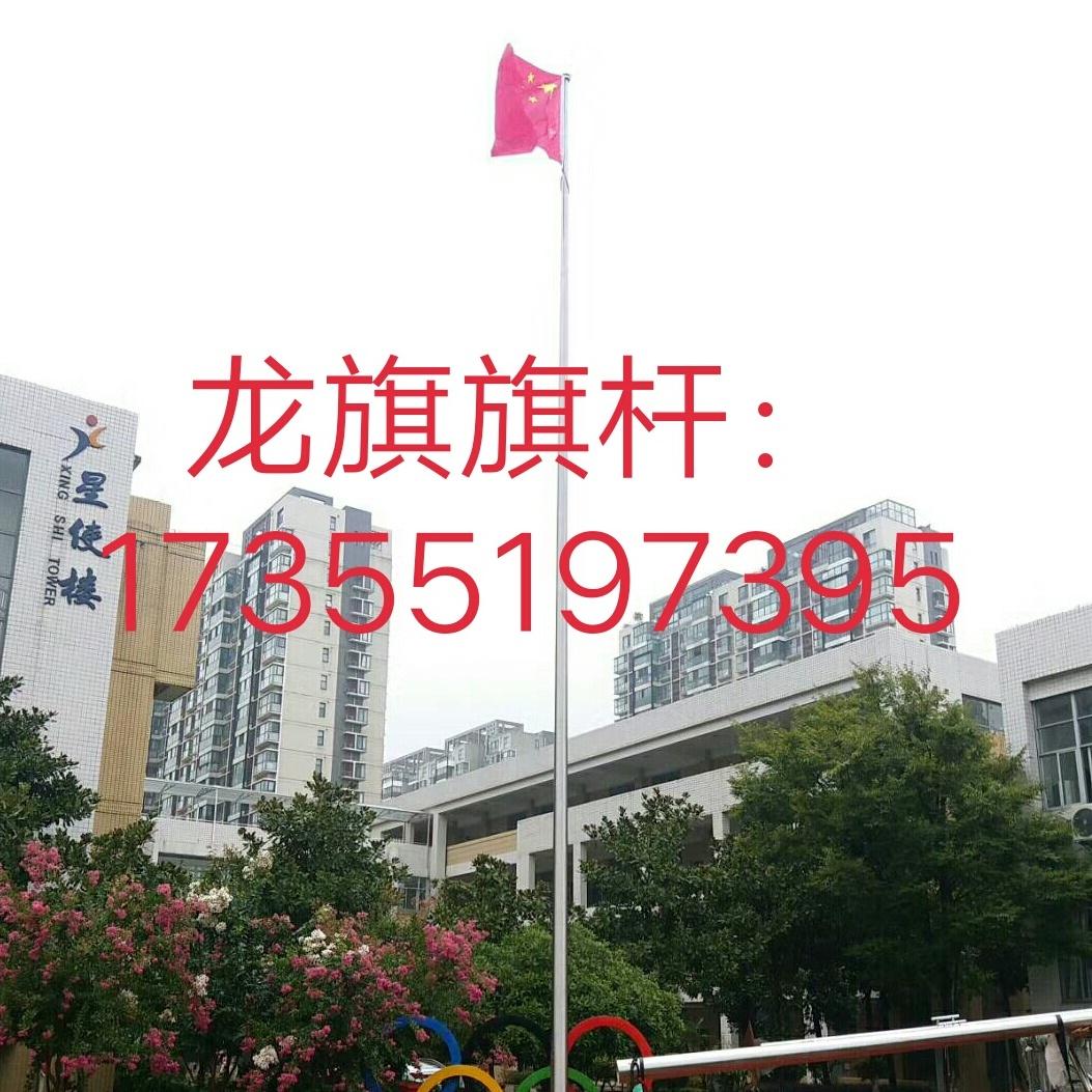 赣州超高旗杆制作安装赣州旗杆厂家发货价格实惠 赣州单位旗杆维修