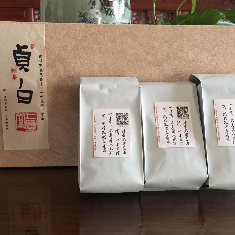 供应 红茶一级三合一礼盒 180g