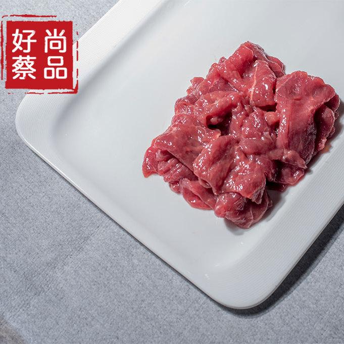 尚好菜 原味牛肉片 嫩香爽滑 多种用途 供应餐饮行业