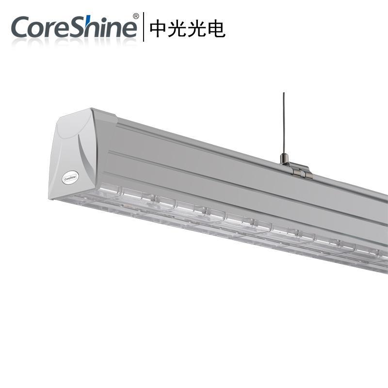 中光光电室内照明灯具LED线性级联灯LED线条灯线性灯