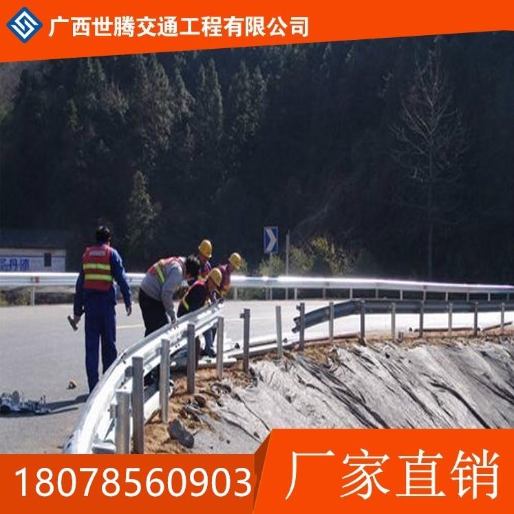 广西柳州市波形护栏 高速护栏  乡村公路专业生产厂家