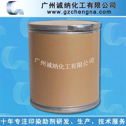 厂家直销 酵素粉CN-10