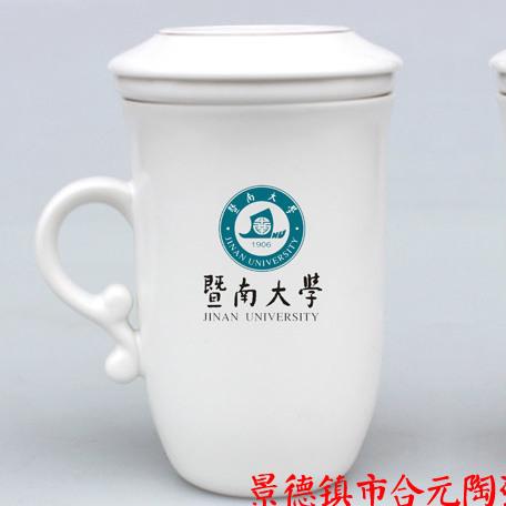 航空学院毕业纪念茶杯 学校毕业纪念茶杯定制