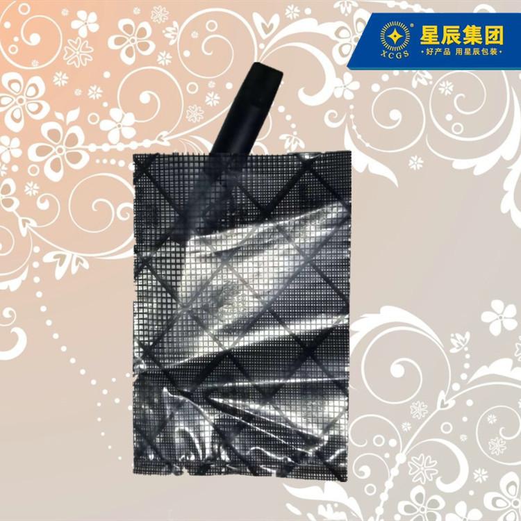 网格导电袋  电子元器件防静电包装袋静电释放袋