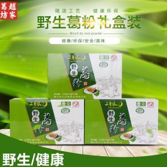 供应 二月风有机野生葛根礼盒装 农家绿色天然葛粉食品