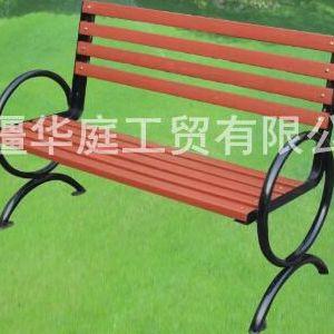 新疆公园椅厂家 哈密公园椅厂家批发价美质优 奇台塑木公园椅新品上市
