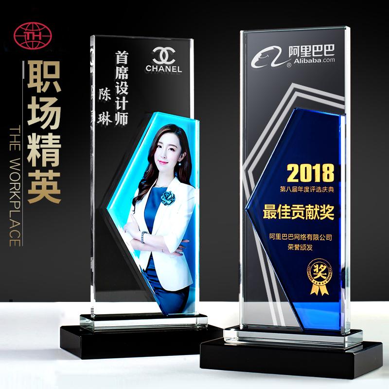 广州腾洪水晶奖杯厂家 优秀员工水晶奖杯刻字定制 可以印照片彩印奖杯定做