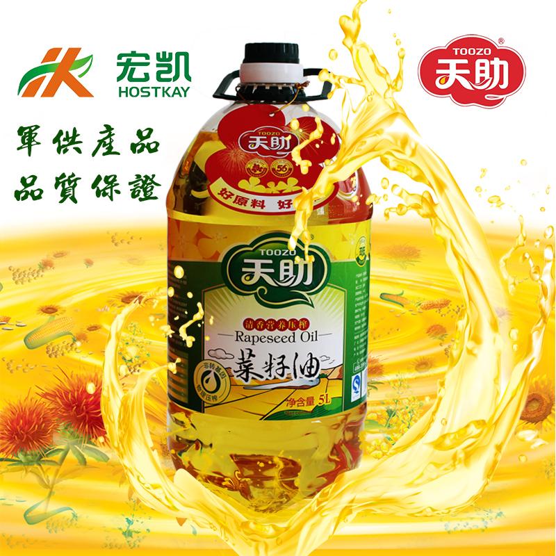 供应 宏凯工贸天助系列绿态清香压榨菜籽油