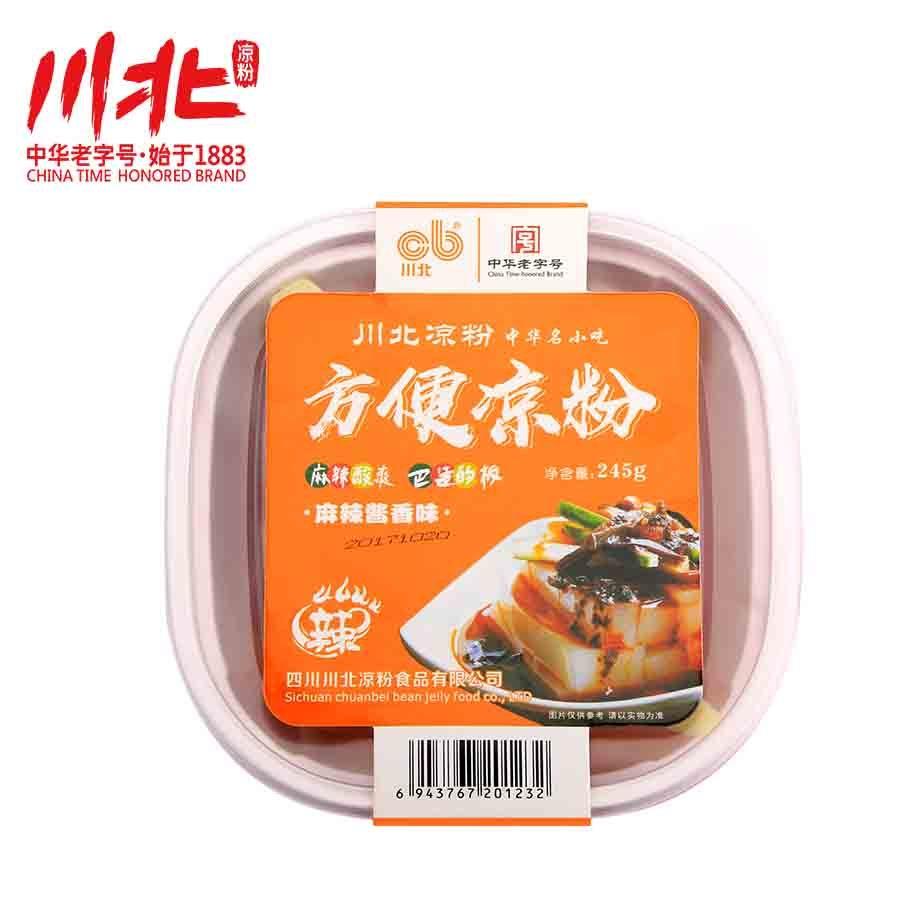 供应 四川特产 中华名小吃 川北凉粉 麻辣酱香 即食凉粉