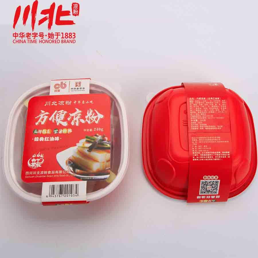 供应  四川特产 中华名小吃  川北凉粉 经典红油即食凉粉