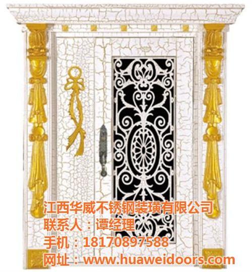 【九江不锈钢,南昌华威不锈钢,南昌不锈钢大门