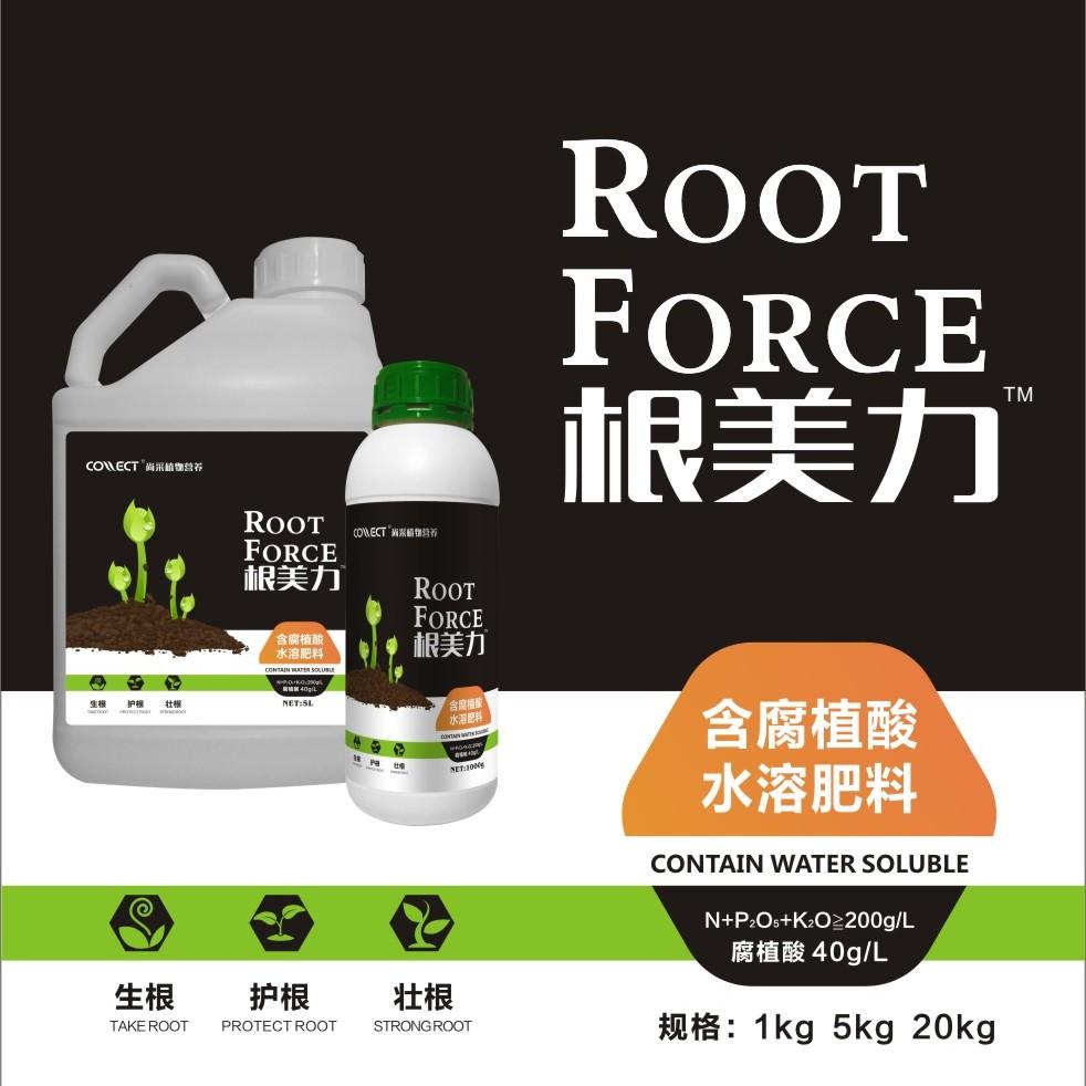 供应厂家直销尚采根美力生根型功能水溶肥品质保证