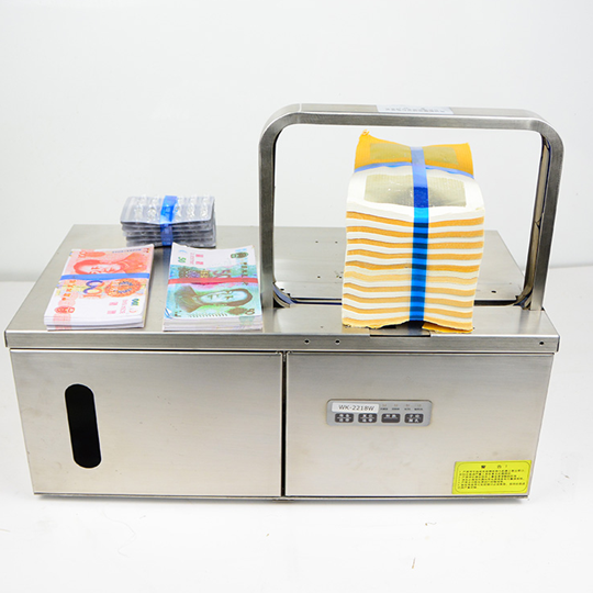 供应甘鲁蔬菜打包机|蔬菜捆扎机|束带机|捆绑机