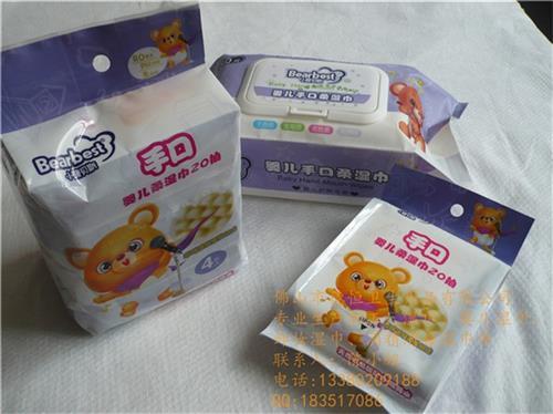 德恒衛生用品(在線咨詢),酒店濕紙巾,一次性濕紙巾