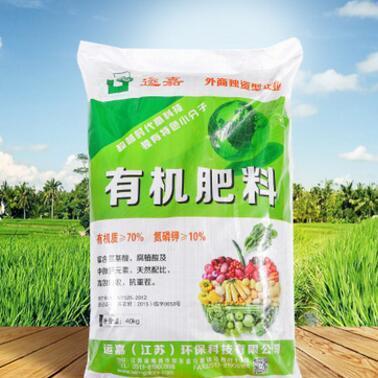 供应厂家经营 鸡粪有机生态高效肥 纯猪粪发酵有机肥天然有机化肥