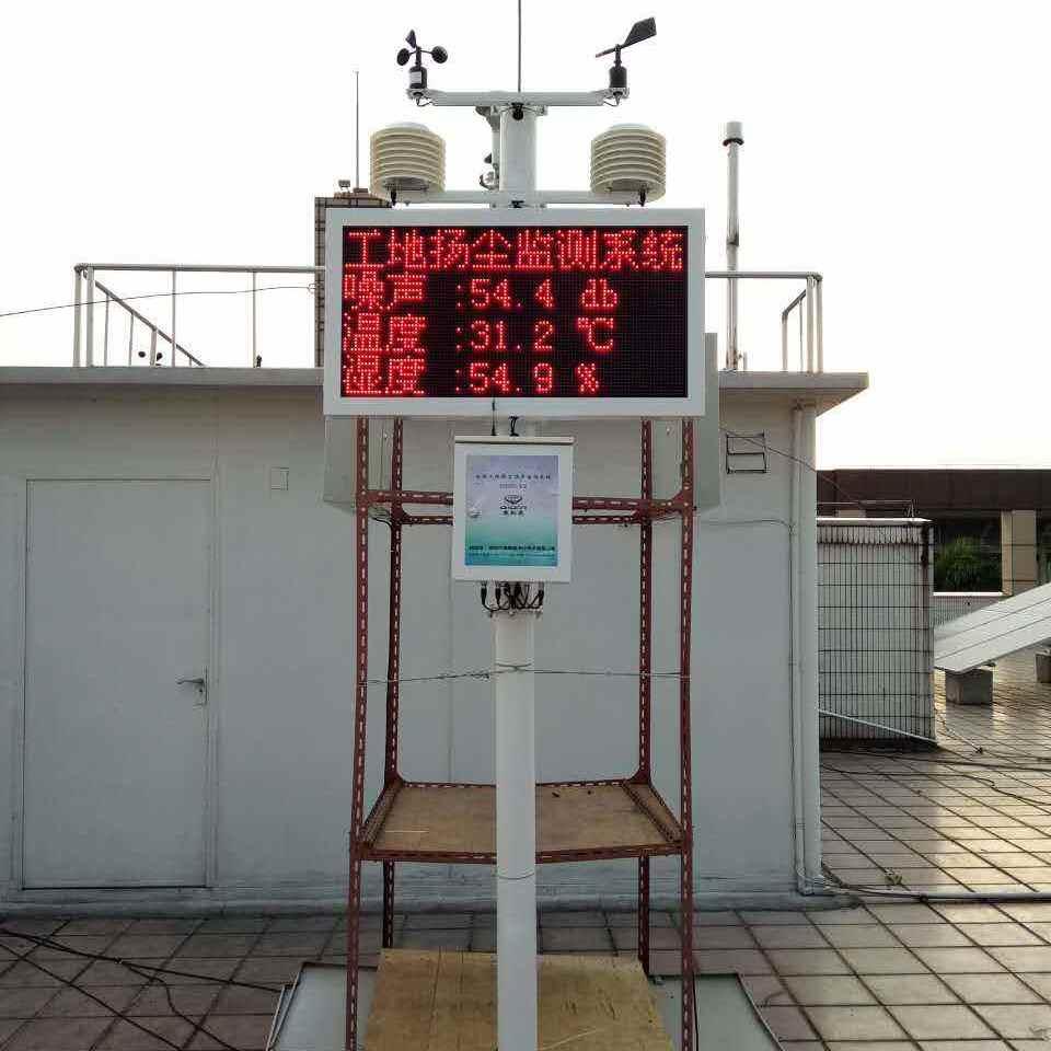 原平供应砂石厂PM2.5检测仪扬尘PM2.5检测仪厂家报价