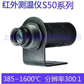 高分辨率高温红外测温仪 欧普士S50-S 经济型在线式300:1