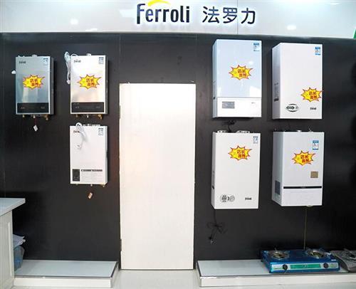 磁縣熱水器、辰琦商貿價格公道、熱水器直銷