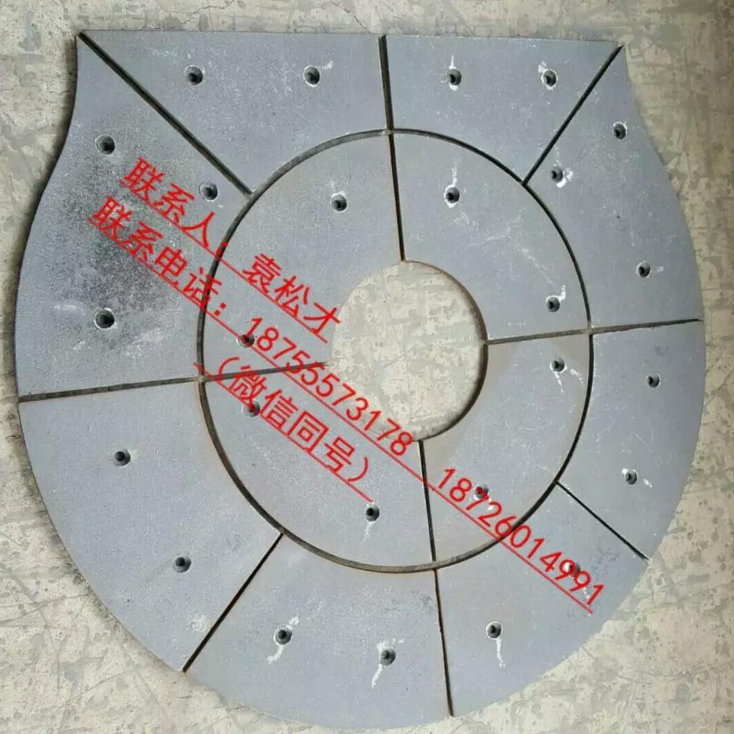 仕高玛1.5方机混凝土搅拌机配件叶片衬板搅拌臂