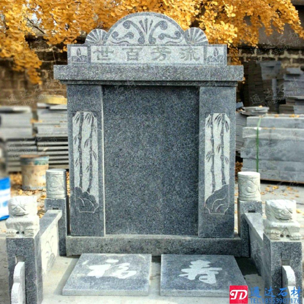 临沭青石墓碑,山东临沂墓碑批发价格,花岗岩石材石碑,中式墓碑