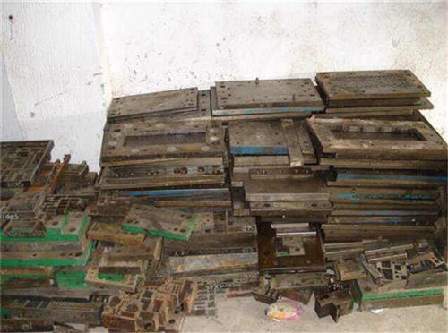 歐士機工具鋼(圖),回收W12,回收