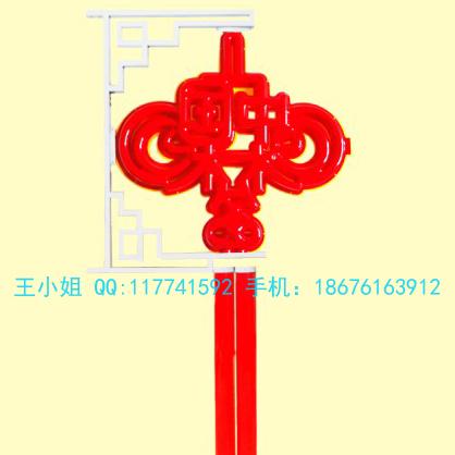 找户外灯杆装饰造型中国结上阿里巴巴-全球领先平台