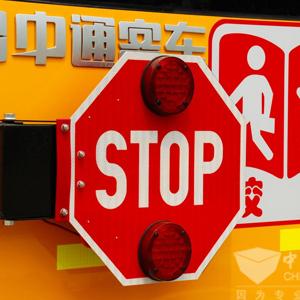 海陵人面识别 指示牌 安全出口 应急灯 指示灯批发