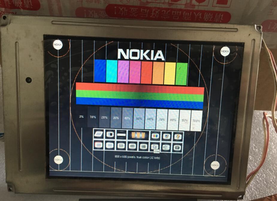 全新原装元泰6.4寸V16C6448AC工控显示屏通用VT4 VT5 VT8