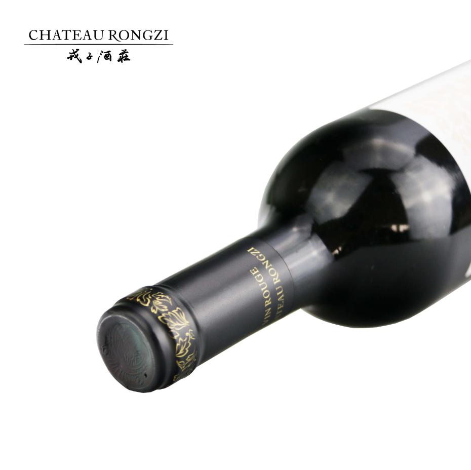 戎子酒庄直供正品包邮轻柔干红葡萄酒单支鲜酒干红收藏红酒750ml