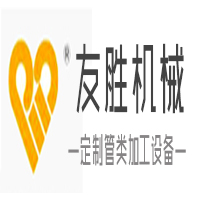 张家港市友胜机械制造有限公司
